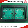 Shenzhen high brightness outdoor p10 red led module price