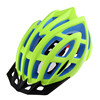 Color EPS Matte surface bike helmet CE approved