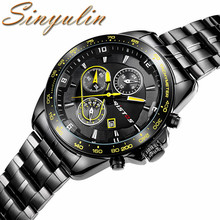 Customized Analog Digital Stainless Steel Band Good Wrist Watches for Men business wristwatches