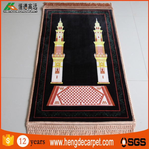 2017 new trendy printed Turkey prayer rug for muslim from hengde