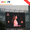 10mm led video board outdoor advertising display/led dots matrix 7.62 price