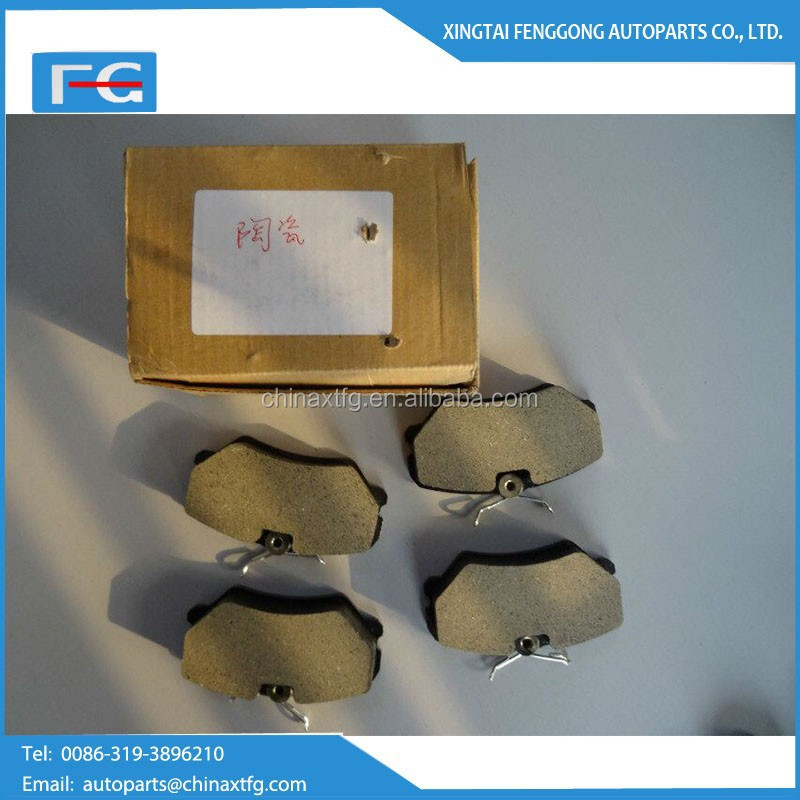 European car Brake Pads for auto