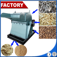 Widely used wood chip crusher,biomass wood crusher machine,wood hammer mill