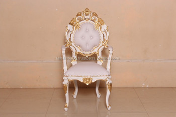 French Furniture - Minerva Arm Chair