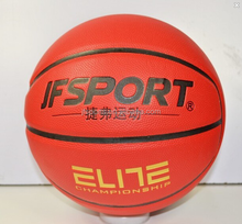 PVC newest style the cobweb unique design professional game basketball