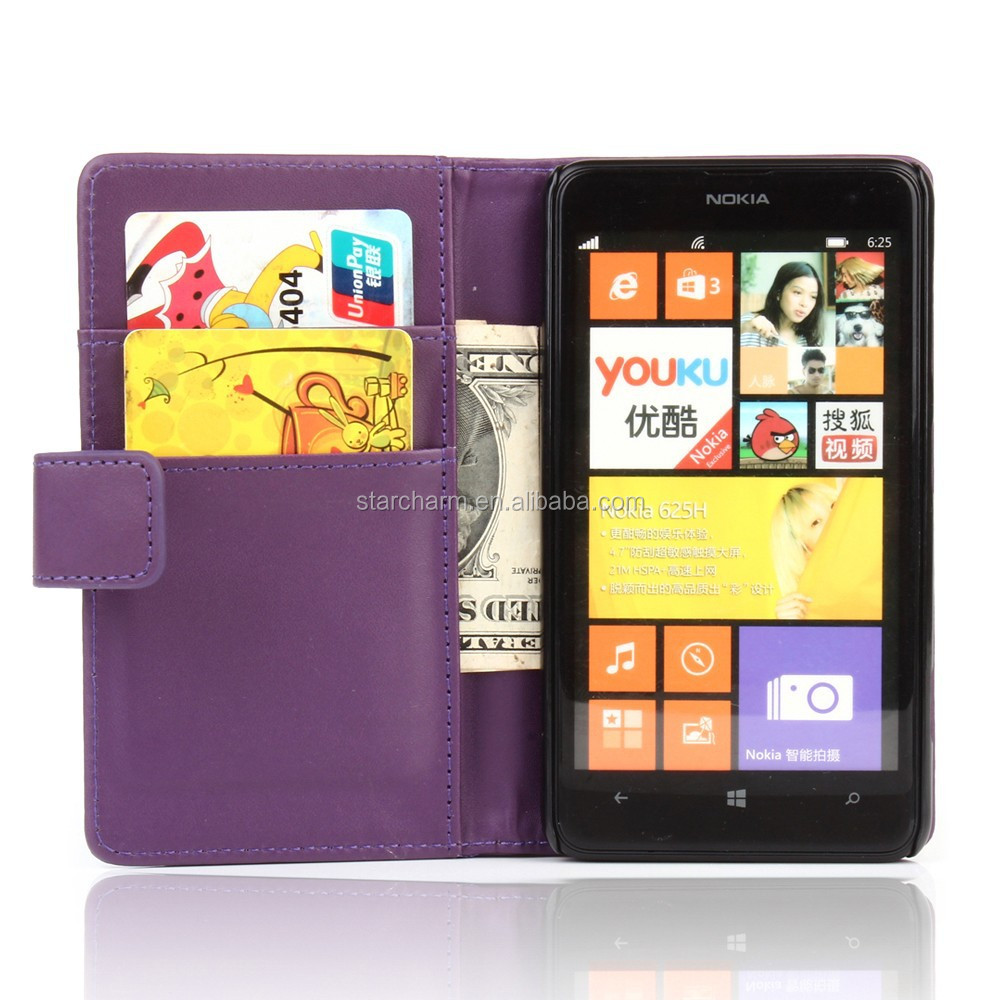 Flip cover pouch case shell for Nokia lumia 625