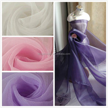 french wedding dress organza fabric