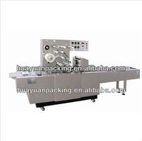 Automatic three-dimensional cigarette box packing machine