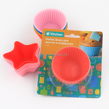 Food Grade Wholesales Colorful Nonstick Reusable Baking Cups,Silicone Reusable Cupcake Cases