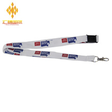 Personalised custom printing polyester neck lanyard