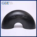 ASME B16.9 A234WPB Seamless LR Butt Welded Carbon Steel 180 Degree Elbow