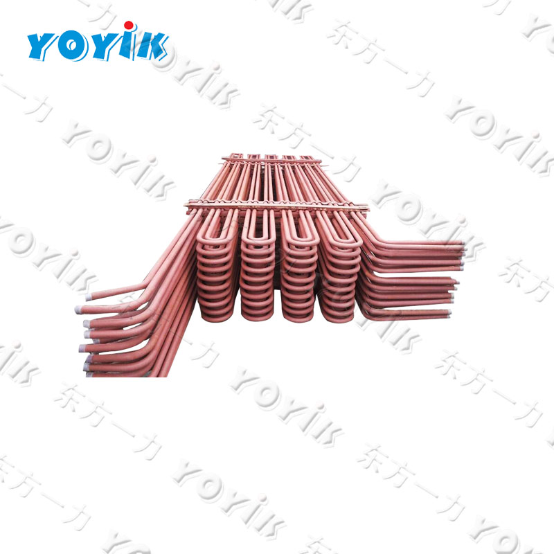 DBC boiler parts 8DS312 Economizer pipe coil