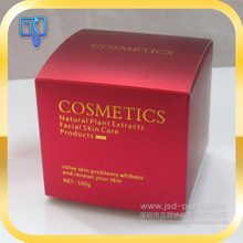 Luxury fancy paper custom printed cosmetic box
