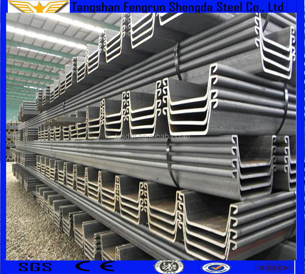 hot rolled steel sheet piles/steel plate/flat steel ss400 Q235 good quality prime price