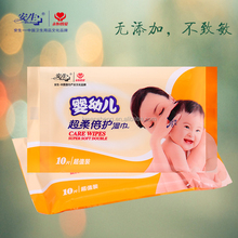 10-80pcs bamboo baby wipes for wholesaler low MOQ factory price
