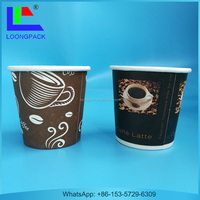Vending Machine 4oz Hot Coffee Paper Cup with Logo Printed