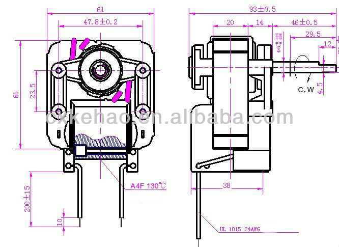 small dimension shaded pole motor CCC CE TUV