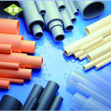 All sizes available colored plastic water flexible pvc plumbing pipe for farm irrigation system