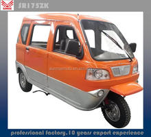 passenger tricycle,tricycle car,3 wheel car