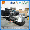 Euro IV emission electric generator 400 kva by China dealer