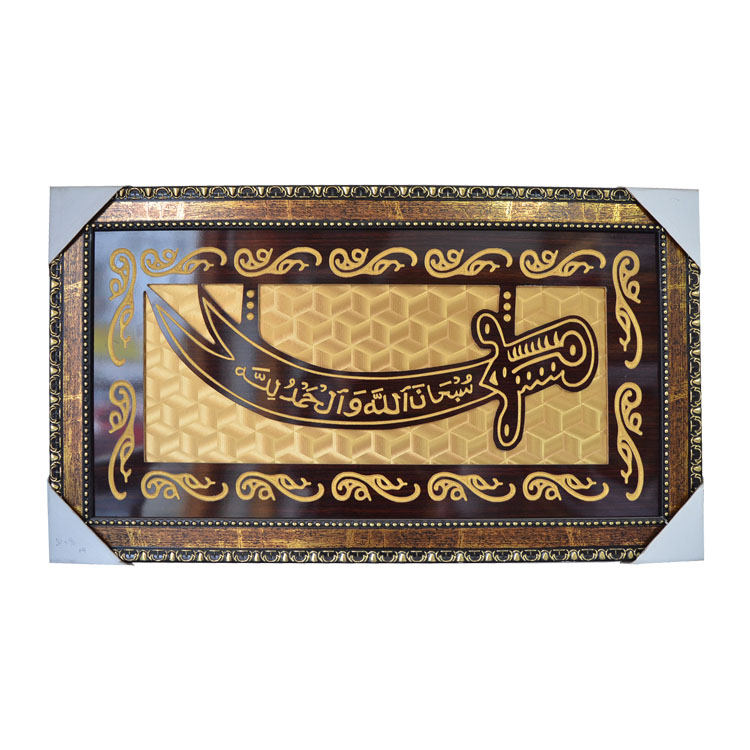Quran Calligraphy Wood carving Arabic <strong>Crafts</strong> for Muslim Home Decoration