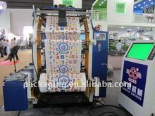 4 Colors 1600mm Flexible Printing Machine