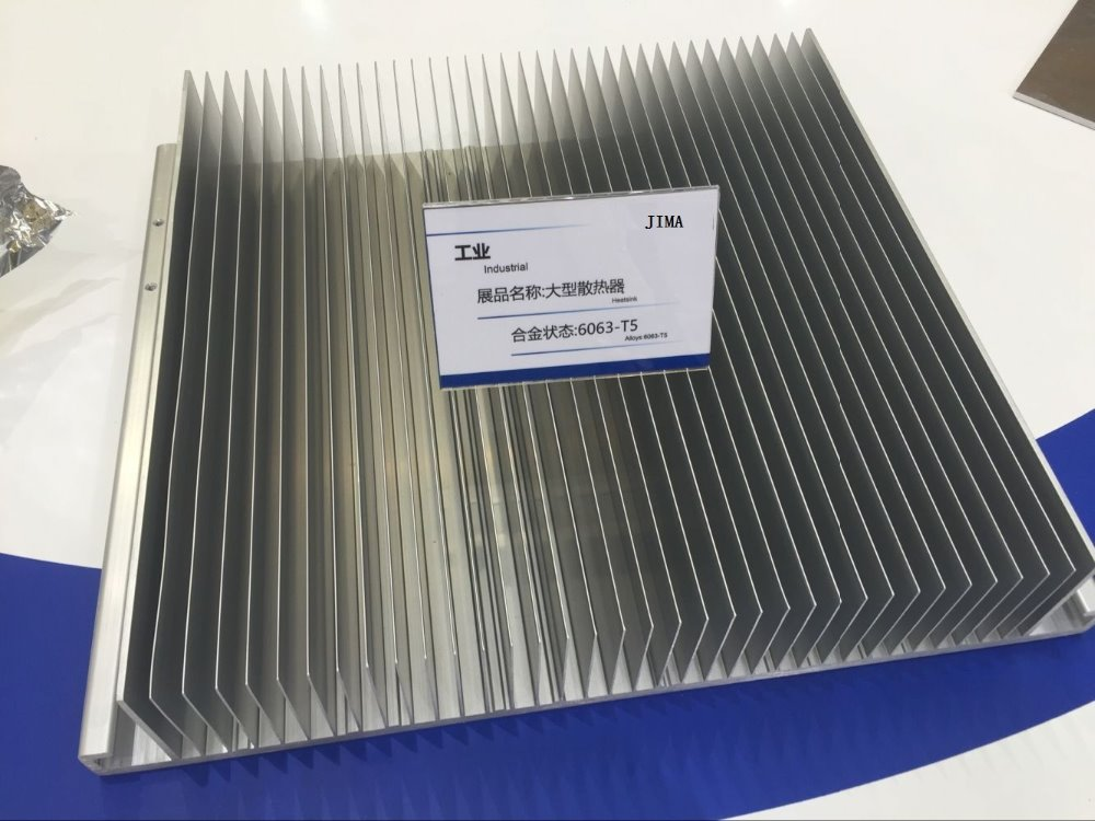 6063T5 <strong>aluminum</strong> heat sink for industrial