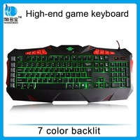 Multimedia seven colorful backlit ergonomic computer keyboards