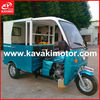 Used classical three wheeled motor/ tricycle with radio and two side doors for passenger driver