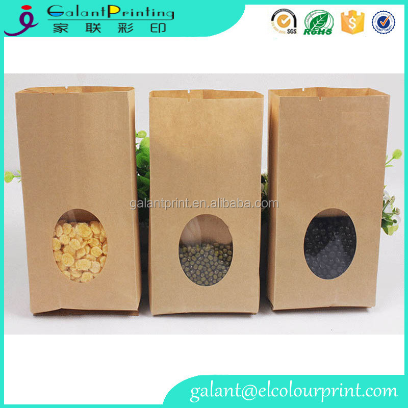 no window kraft paper CD/DVD brown paper bag with steel