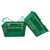 Modern Design Wholesale Stainless Steel Basket White Metal Hanging Baskets Supermarket