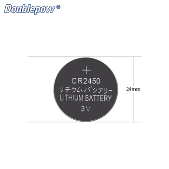 Quality 5pcs CR2450 3V Lithium Button Cell Battery Coin CR2450, DL2450, ECR2450, GPCR2450