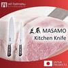 Our Company Is Wholesale Japanese Products Example MASAMOTO Kitchen Knife Series