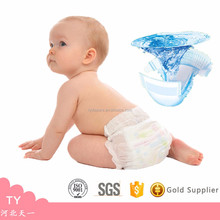 2017 Baby Cloth Best Selling Product Disposable Baby Diaper