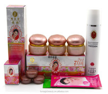 Bleaching Cream For Black Skin Green Cover YiQi Beauty Skin Whitening 2+1 Effective In 7 Day Cream Set