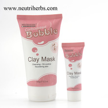 OEM Nautral Ingredients Private Label Bubble Face Mask Wholesale Charcoal Mask