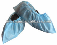 Nonwoven Boot Cover Machine/machinery