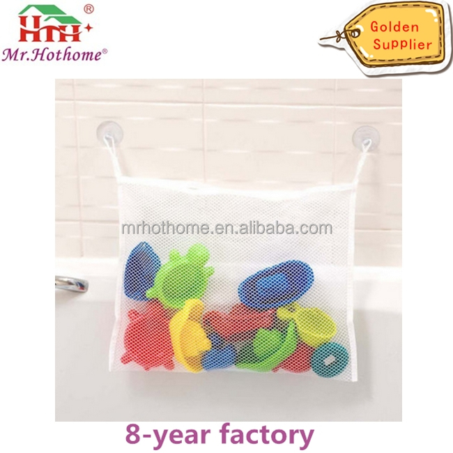 Kids toys storage suction bag mesh net bathroom organizer