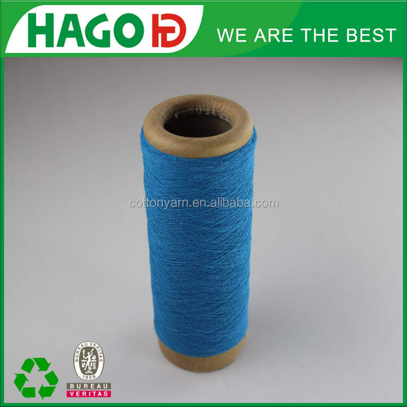 alibaba china cheap air freight open end melange cone yarn for knitting machine dyed sock yarn