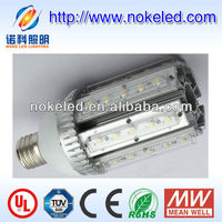 30W E27 E40 gardening led grow light