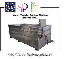 price 2400USD including package water transfer printing equipment& hydrographic dipping machine