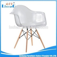 transparent plastic living room chair for sale Model XRB-047-PC