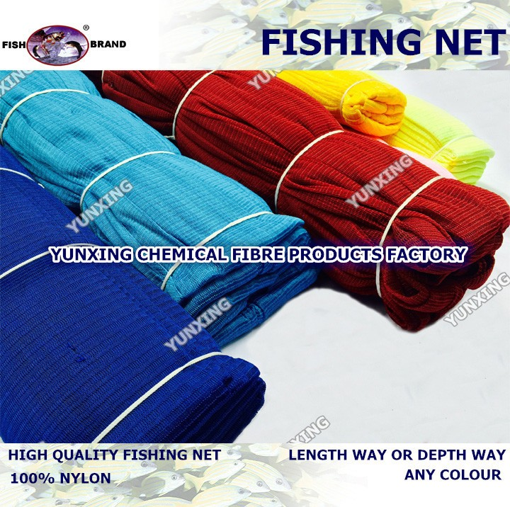 nylon multifilament fishing the net 3/8""