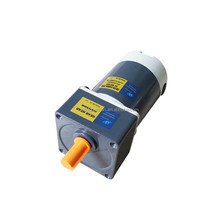 wonderful 50w electric dc motors 1000 rpm