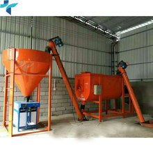 Construction Small Simple Tile Adhesive Dry Cement Powder Mixer
