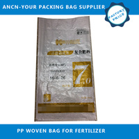 Wholesales organic 25KG 50KG square bottom bopp laminated pearl film and pp woven feed fertilizer packing bag