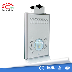 CSSTY-212 integrated solar street led light 12 watt high brightness