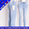 /product-detail/kevlar-jean-of-brand-jean-for-girls-sexy-tight-jeans-60300846009.html