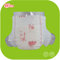 Skin Care Baby Diaper Manufacturers In China