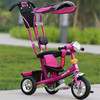 lovely and comfortable baby tricycle/children baby tricycle